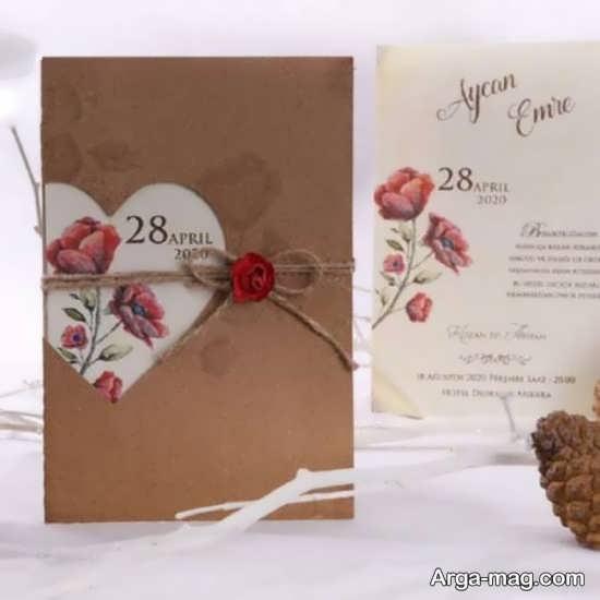 ساخت کارت عروسی جدید