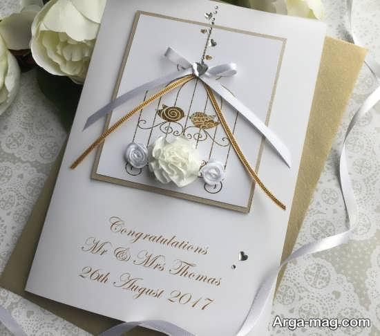 ساخت کارت عروسی دیدنی