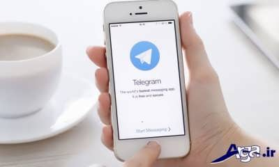 ترفندهایی برای مخفی کردن شماره تلفن در تلگرام