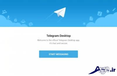 مخفی کردن شماره تلفن در نزم افزار تلگرام