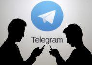 آموزش مخفی کردن شماره در تلگرام