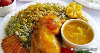روش پخت باقالی پلو با مرغ