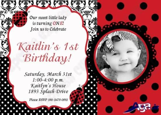 عکس و مدل مختلف کارت دعوت جشن تولد