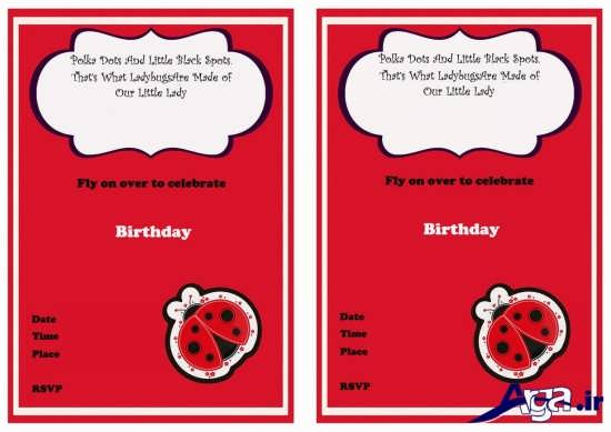 کارتهای زیبا و جذاب و فانتزی جشن تولد