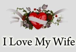 عکس نوشته برای همسر