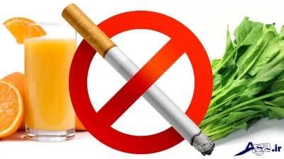 برنامه غذایی برای ترک سیگار