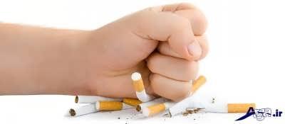 ترک کردن سیگار