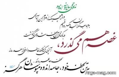 شعری ناب و عاشقانه سهراب سپهری