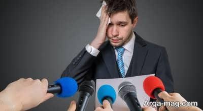 روش های کاهش اضطراب در سخنرانی