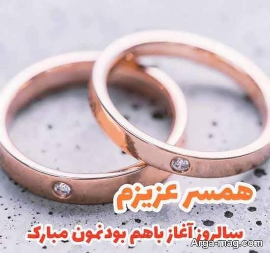 دوست داشتنی ترین عکس سالگرد ازدواج