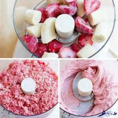 طرز تهیه بستنی میوه ای