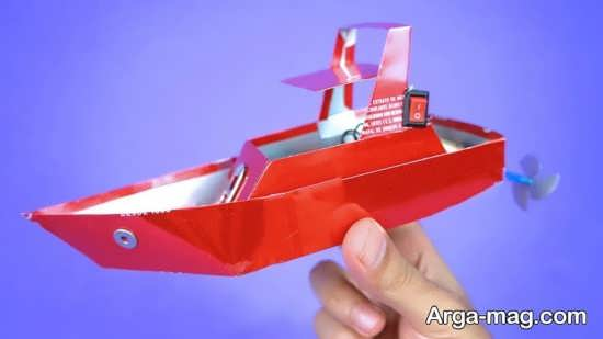 ساخت یک قایق زیبا و ساده