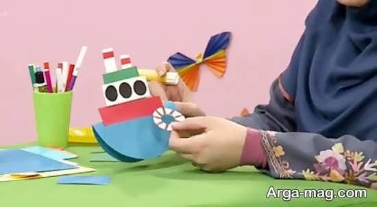 آموزش ساخت قایق با کاغذ رنگی