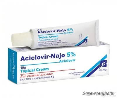 دارو برای درمان تبخال