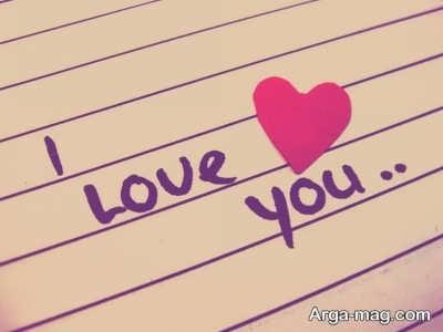 عکس نوشته دوستت دارم