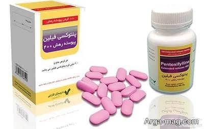 نکاتی در مورد داروی پنتوکسی فیلین