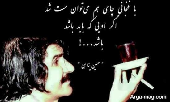 عالیترین عکس نوشته با مفهوم فلسفی