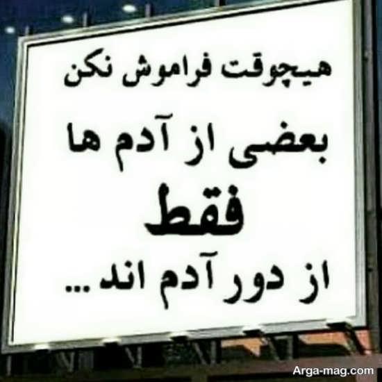 عالیترین سخنان بزرگان برتر دنیا