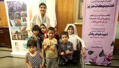 مراسم جشن خیریه لیلا بلوکات