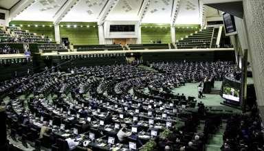 تیر اندازی در مجلس شورای اسلامی