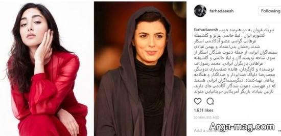 عکس گلشیفته فراهانی و لیلا حاتمی