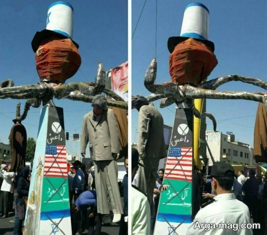 نماد داعش در تهران