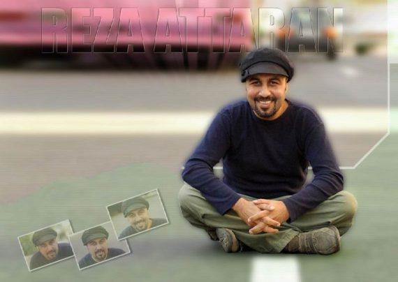 عکس رضا عطاران