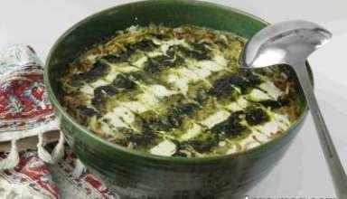 طرز تهیه آش سبزی