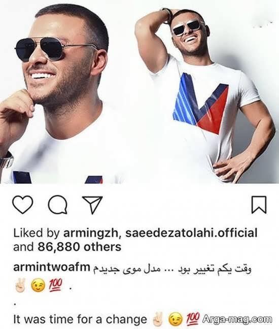مدل موی جدید آرمین 2afm