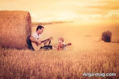 جملات زیبا و جالب درباره پدر
