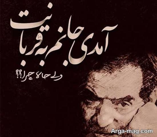 عکس پروفایل فاز سنگین عاشقانه