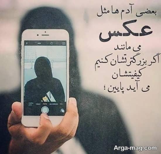 پروفایل نوشته دار فاز سنگین