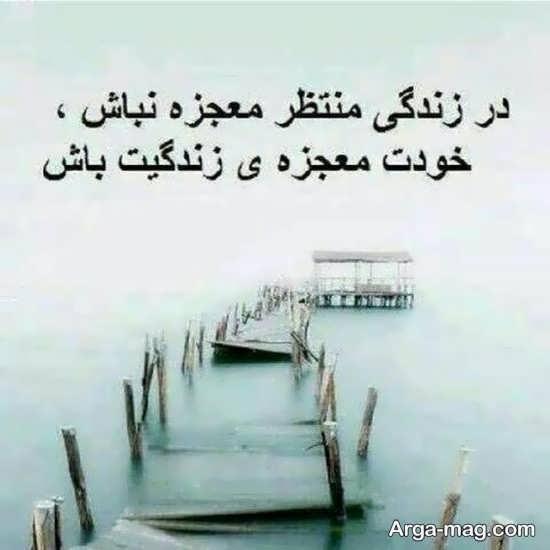 تصویر نوشته فاز سنگین