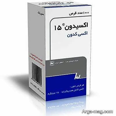دارو های تسکین دندان درد