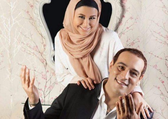 امیریل ارجمند و همسرش