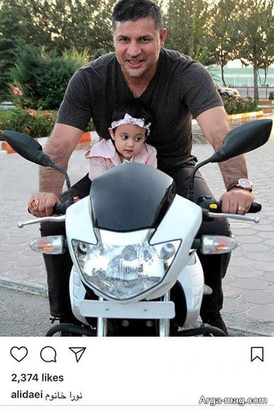 عکس علی دایی و دخترش