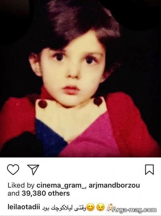 عکس کودکی لیلا اوتادی