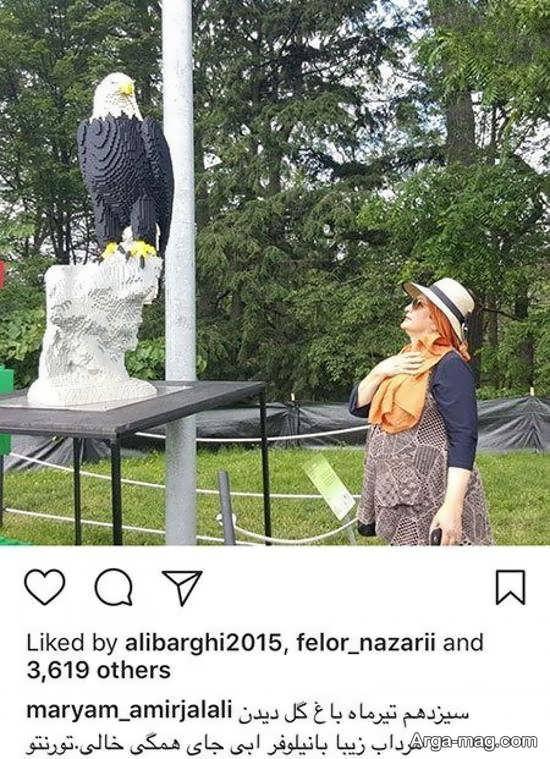 عکس خانم بازیگر معروف ایرانی در کنار عقاب