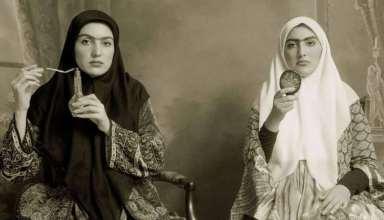 زنان دوره قاجار