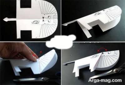 ساخت شیر با کاغذ