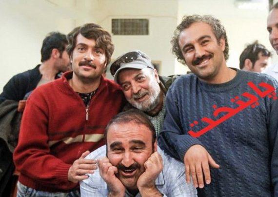 عکس بازیگران سریال پایتخت 5