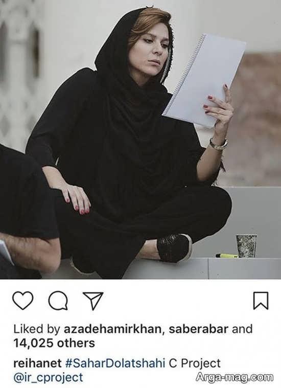 عکس دیدنی سحر دولتشاهی
