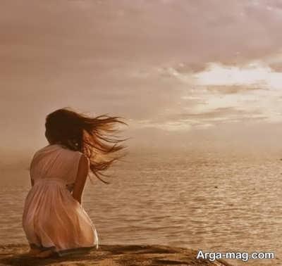 درمان احساسات ناراحتی و تنهایی