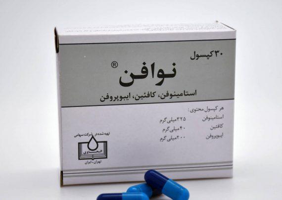 اطلاعات دارویی قرص نوافن