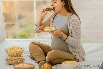 رژیم های غذایی در ماه اول بارداری