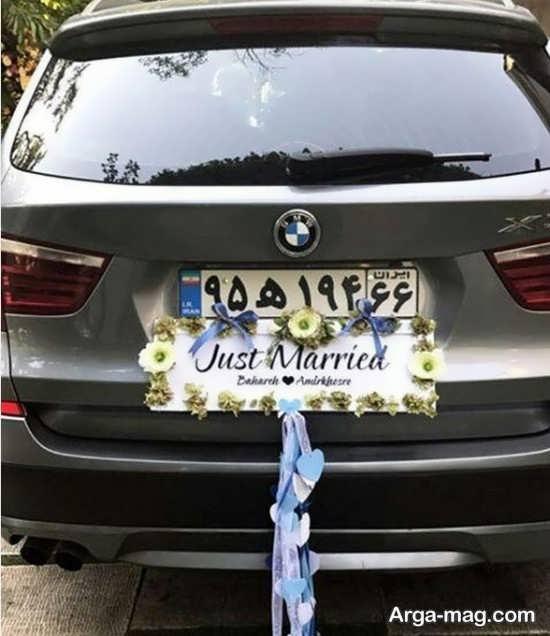 عکس ماشین عروس بهاره رهنما