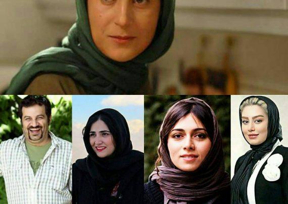 بازیگران ممنوع الکار در تلویزیون