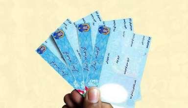 مدارک لازم برای تمدید گواهینامه و صدور المثنی
