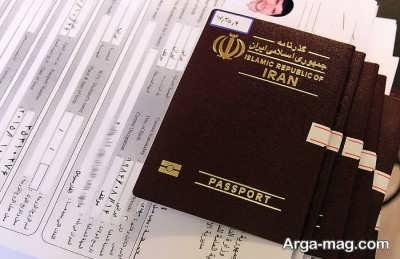 مدارک لازم و اختصاصی خانمها و آقایان برای اخذ گذرنامه
