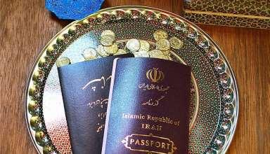 مدارک لازم برای گذرنامه